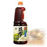 【costco コストコ】【ヤマサ】昆布つゆ 1.8L 3倍濃縮 出汁 めんつゆ Kelp