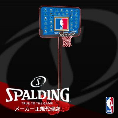 【メーカー直送】【SPALDING スポルディング 】工具不要  屋外用 バスケットゴール 【NBAチームシリーズ】:キャラメルカフェ