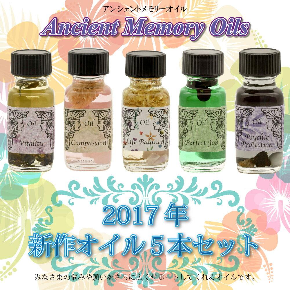 https://item.rakuten.co.jp/caramelcafe/sedona-2017sinnsaku5/