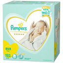 【送料無料】【Pampers】パンパースはじめての肌へのいちばん 新生児 192枚男女兼用 紙おむつ