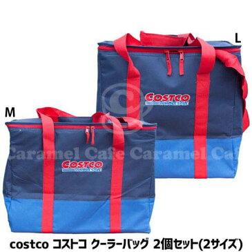 【costco コストコ】【2個セット】クーラーバッグ ネイビー 大型 トートバッグ 2サイズ 54L 42L