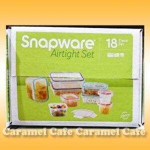 【Snapware スナップウェア】食品保存容器 18ピースフードコンテナ 【電子レンジ使用可…