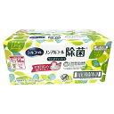 【ユニチャーム】シルコット除菌ウエットティッシュ 詰替え用 詰替45枚×14個+本体45枚×1個