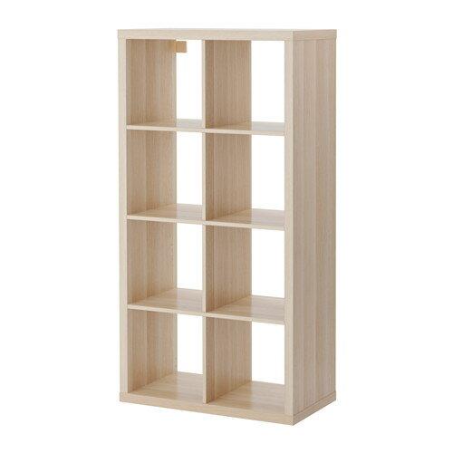 【送料無料】【IKEAイケア】KALLAX シェルフユニット 77×147cm【ホワイトステインオーク調】