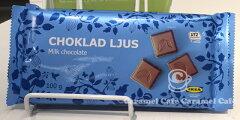 チョコ 板チョコ 製菓用チョコ夏休みセール【NEW】【IKEAイケア】【CHOKLAD LJUS】ミルクチョ...