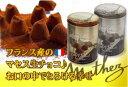 【ポイント2倍】 大人気ギフト【限定最安】【マセスmathez】2缶★とろける生チョコレート トリ...