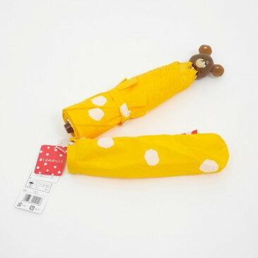 あす楽[san]【絵本くまのがっこう】折りたたみ傘 55cm 【イエロー 水玉】 ジャッキー顔型グリップ 折傘 かさ アンブレラ【RCP】05P04Jul15