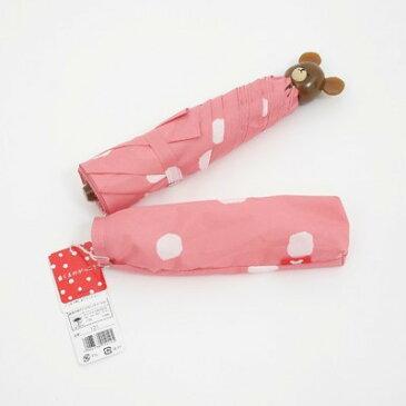 あす楽[san]【絵本くまのがっこう】折りたたみ傘 55cm 【ピンク 水玉】 ジャッキー顔型グリップ 折傘 かさ アンブレラ【RCP】05P04Jul15