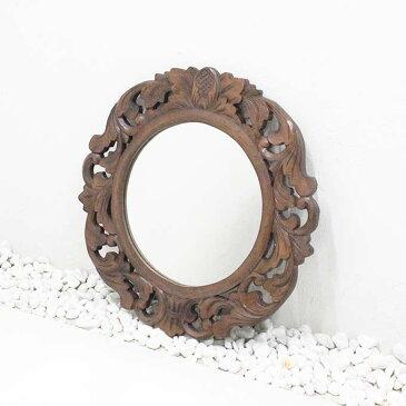 おしゃれ バリ彫刻 丸型 壁掛けミラー