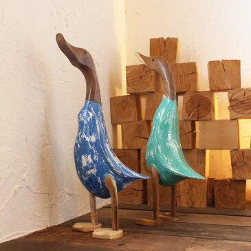 アヒルの置物 ダック 木製 木彫り オブジェ H45cm 鳥 置物 バリ アジアン インテリア