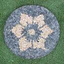 踏み石 飛び石 ステップ ガーデン ストーン 庭石 コンクリート 丸型40cm