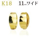 K18フープイヤリング ピアリング(11mmワイド)(18金、18k ゴールド製)(ej0004k)
