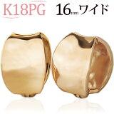 K18PGピンクゴールド/フープイヤリング ピアリング(16mmワイド)(18金 18k)(ej0032pg)