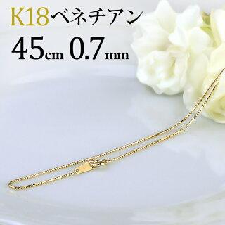 K18ベネチアンチェーンネックレス(45cm幅0.7mmスライドAJ)