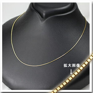 K18 ベネチアン チェーン ネックレス(18k、18金製)(40cm 幅0.8mm)(nbk4008)