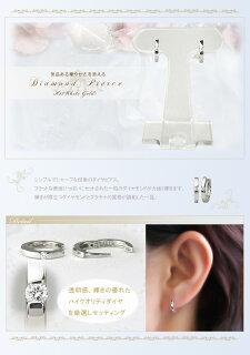 K18WG中折れ式ダイヤフープピアス(11mmフラット、ワンポイント、日本製)(sb0003wg)