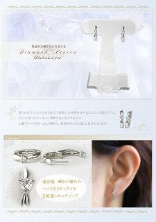Pt中折れ式ダイヤフープピアス(12mm)(sb0005pt)