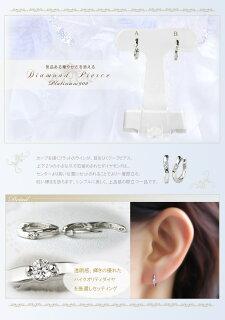 Pt中折れ式ダイヤフープピアス(11mm)(sb0007pt)
