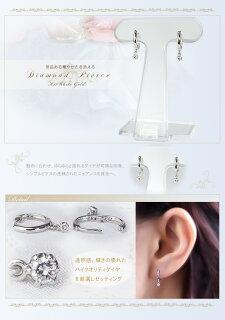 【ご予約納期3~5週間】K18WG中折れ式ダイヤフープピアス(10mm)(sb0101wg-yk)