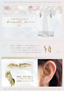 K18中折れ式ダイヤフープピアス(11mmウェーブ、日本製)(sb0023k)【_包装選択】