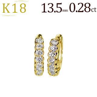 K18中折れ式エタニティフープピアス(ダイヤ0.28ctUP、径13.5mm)(18k、18金製)(sb0059k):ジュエリー専門店Carat