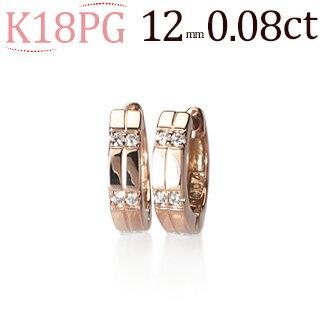 【ご予約納期3~5週間】K18ピンクゴールド中折れ式ダイヤフープピアス(12mm)(sb0073pg-yk)