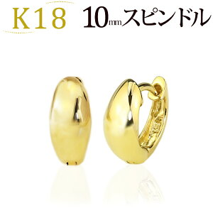 K18YGフープピアス