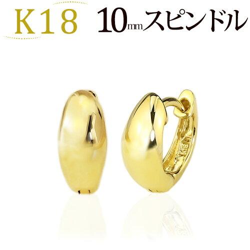 K18中折れ式フープピアス(10mmスピンドル、日本製)(sad10k-yk)