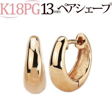 K18PG ピンクゴールド 中折れ式フープピアス(13mmペアシェープ)(ティアドロップ しずく つゆ 雫 滴)(18金 18k PG製)(sap13pg)
