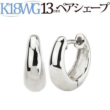 K18WG ホワイトゴールド 中折れ式フープピアス(13mmペアシェープ)(ティアドロップ しずく つゆ 雫 滴)(18金 18k WG製)(sap13wg)
