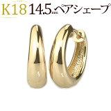 K18中折れ式フープピアス(14.5mmペアシェープ)(ティアドロップ しずく つゆ 雫 滴 18金 18k ゴールド製)(sap145k)