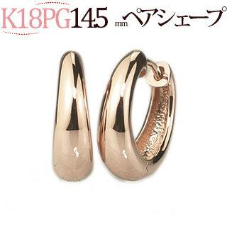 K18PG ピンクゴールド 中折れ式フープピアス(14.5mmペアシェープ)(ティアドロップ しずく つゆ 雫 滴 18金 18k PG製)(sap145pg)