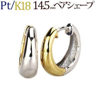 【ご予約納期5~6週間】Pt/K18中折れ式フープピアス(リバーシブル14.5mmペアシェープ、日本製)(sap145ptk-yk)