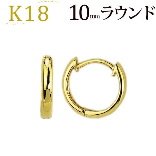 K18中折れ式フープピアス(10mmラウンド、日本製)(sar10k18-yk)