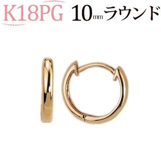 K18 hoop pierced earrings 10mm round