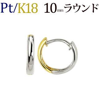 Pt/K18PG reversible hoop pierced earrings 10mm round