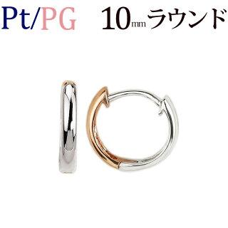 Pt/K18 reversible hoop pierced earrings 10mm round