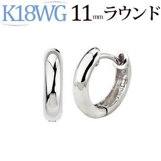 Platinum pre-bent hoop earrings (steel 11 mm round, Japan) (sar11pt)
