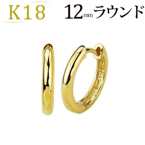 K18中折れ式フープピアス(12mmラウンド、日本製)(sar12k18-yk)