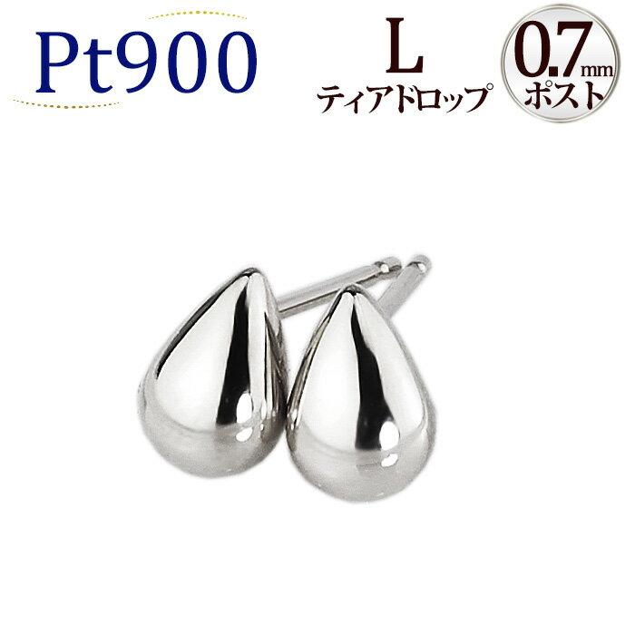 Ptティアドロップ/プラチナピアスL(0.7mm芯)030118*4(しずく しづく つゆ 雫 滴 Pt900製)(scdlpt7)