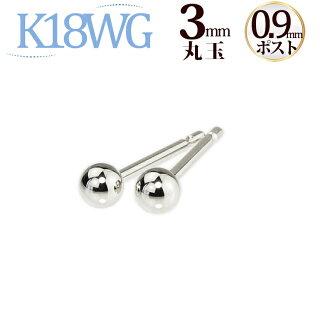 K18WG丸玉ピアス