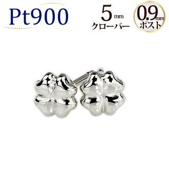 PT clover Platinum earrings (made of 0.9 mm core, Japan) (scvpt9)