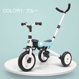BeneBene 4way 三輪車