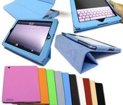 【新しいiPad対応】iPad2専用レザーケース