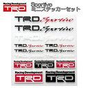 TRDコレクション Sportivo ミニステッカー 14種類セット 全体...