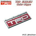 TRDコレクション エンブレム カラーBタイプ 28mm×67mm MS010-...