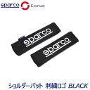 SparcoCORSA ショルダーパット シートベルトパット 刺繍ロゴ ...