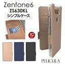 スマホケース手帳型 ASUS Zenfone 6 ZS630