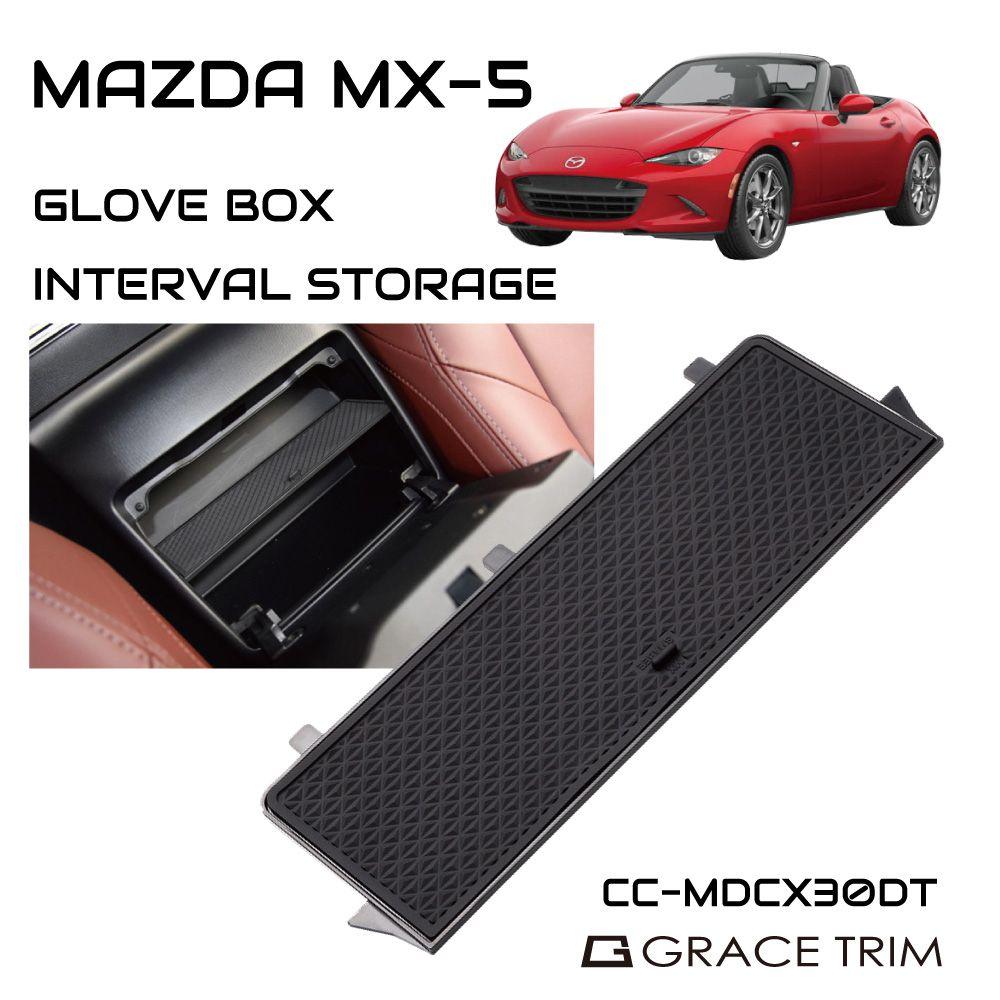 車内収納・ホルダー, コンソールボックス MAZDA ND RF MX-5 MAZDA ROADSTER ND CC-MZMX5-RMB ()