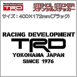 TRDコレクション・ステンシルステッカー【ブラック・大】